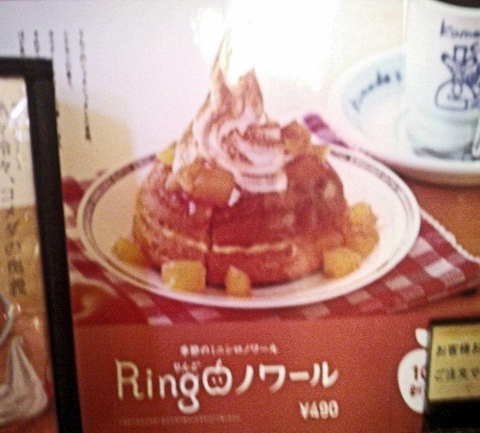 コメダ珈琲の新メニュー シロノワール+リンゴ 『Ringo(りんご)ノワール』