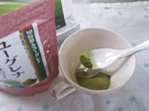 ユーグレナ 緑茶パウダー