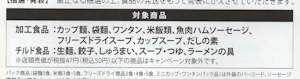 フィールマルちゃん 2016-11-2
