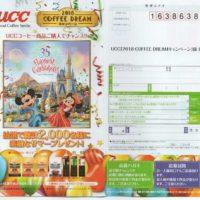 ディズニー キャンペーン COFFEE DREAM UCC